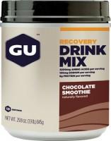 gu recovery