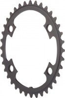 Shimano Ultegra 36T Chainring 11 Speed